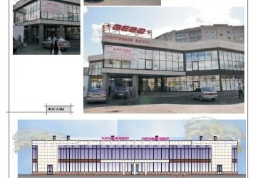 """Торговый центр """"Вега"""" в г.Березники"""