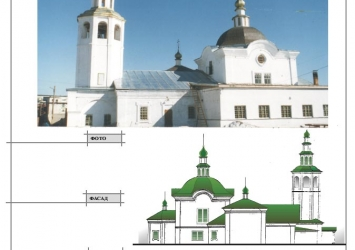 Реконструкция церкви в г.Березники