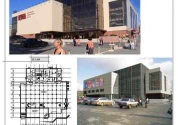 Реконструкция здания ЦУМ в г. Березники